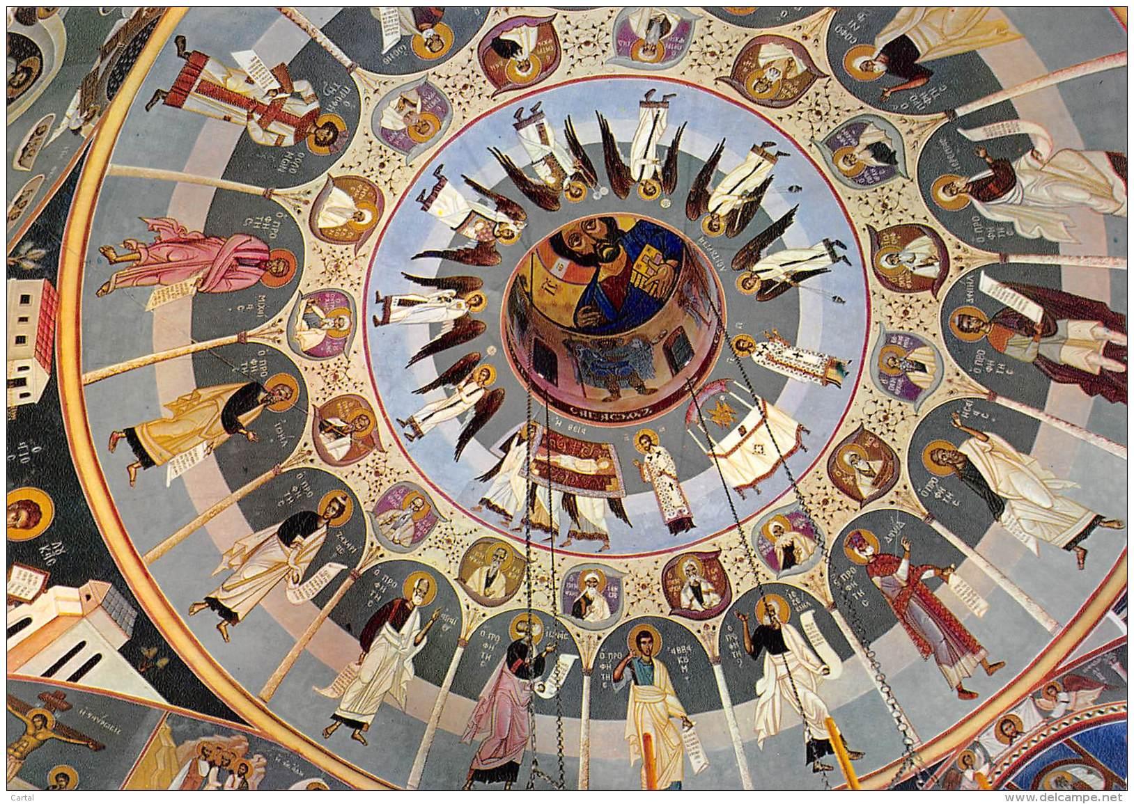 CPM - Monastère De Chevetogne - Eglise Orientale - Vue Générale De La Coupole - Ciney