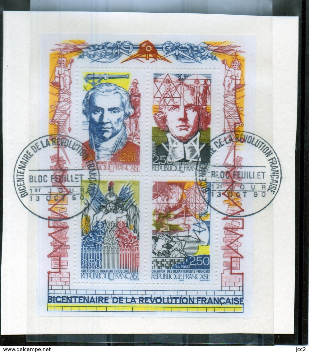 FRANCE - BF N°12 - OBLITÉRÉ - - Sheetlets