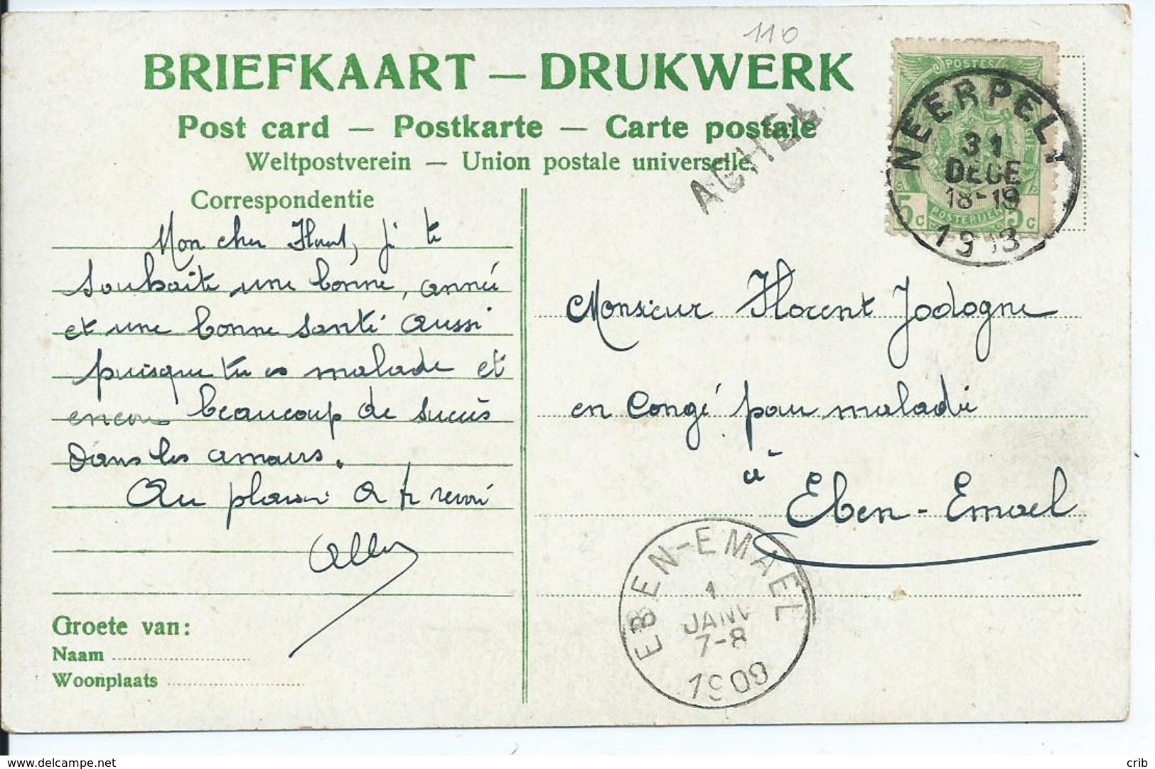 Fantasiekaart  Met OCB 83 - Afstempeling NEERPELT / EBEN-EMAEL  - Lijnstempel ACHEL - 1893-1907 Armoiries