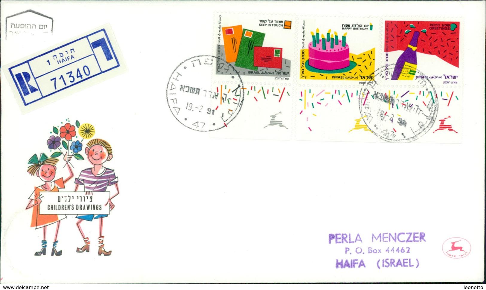Israel FDC 1991, Grußmarken, Children's Drawings, Michel 1184 - 1186 (3-28) - FDC
