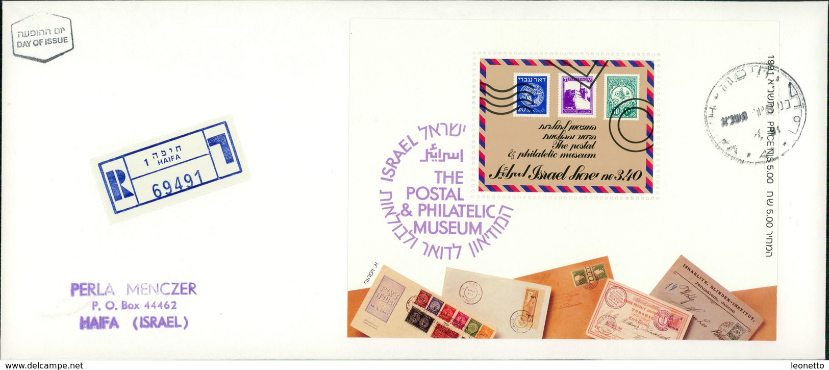 > Israel FDC 1991, Post- Und Philateliemuseum, Tel Aviv, Michel Block 43 A (3-33) - FDC