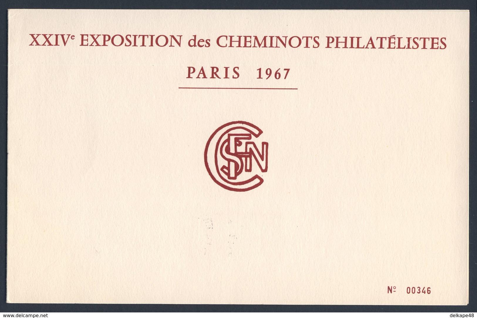 France Rep. Française 1967 Encartage - Gare Paris-Bastille, Paris (1907) / Railway Station / Bahnhof / Treinstation - Treinen