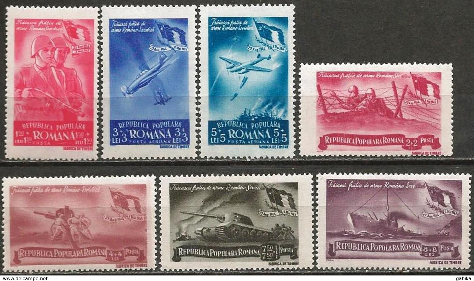 Romania 1948 Scott B404-408 CB 18-19 MNH Romanian Army - Nuovi