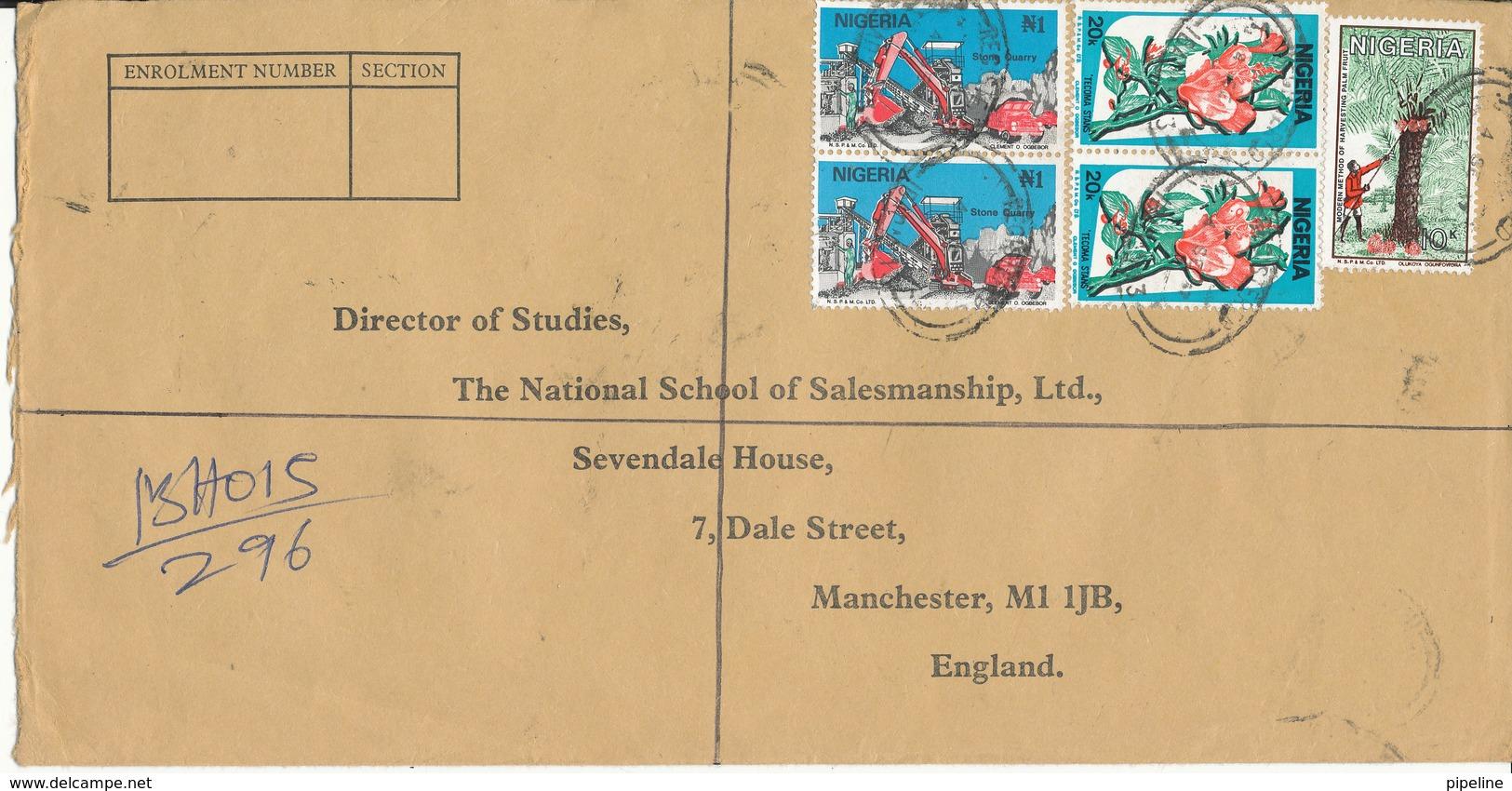 Nigeria Registered Cover Sent To England 4-9-1987 - Nigeria (1961-...)