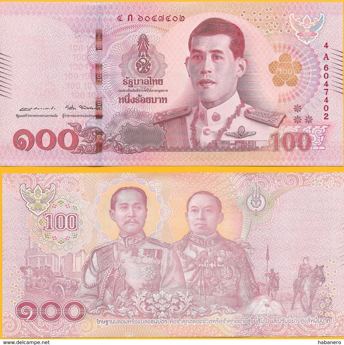 THAILAND NEW 100 BAHT 2018 KING MAHA VAJIRALONGKORN UNC MINT BANKNOTE - Thailand