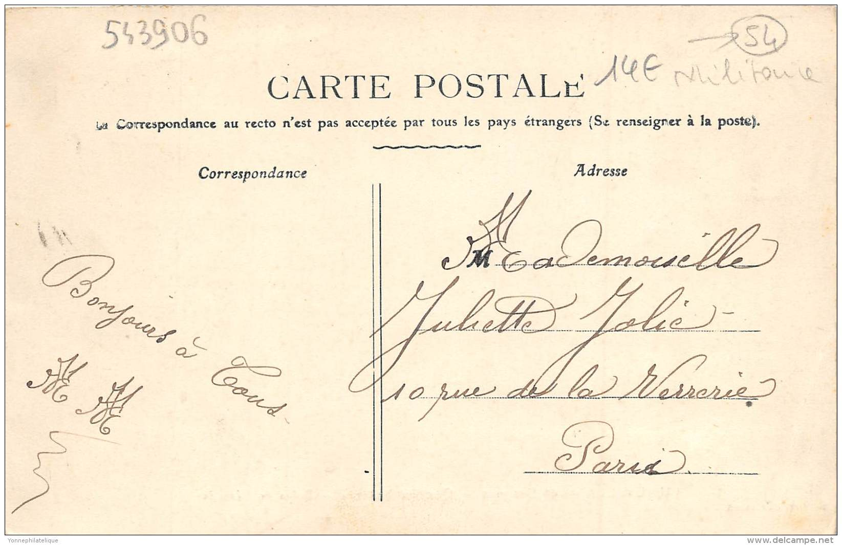54 - MEURTHE ET MOSELLE / Lunéville - 543906 - Quartier Beauvau - Beau Cliché Animé - Luneville