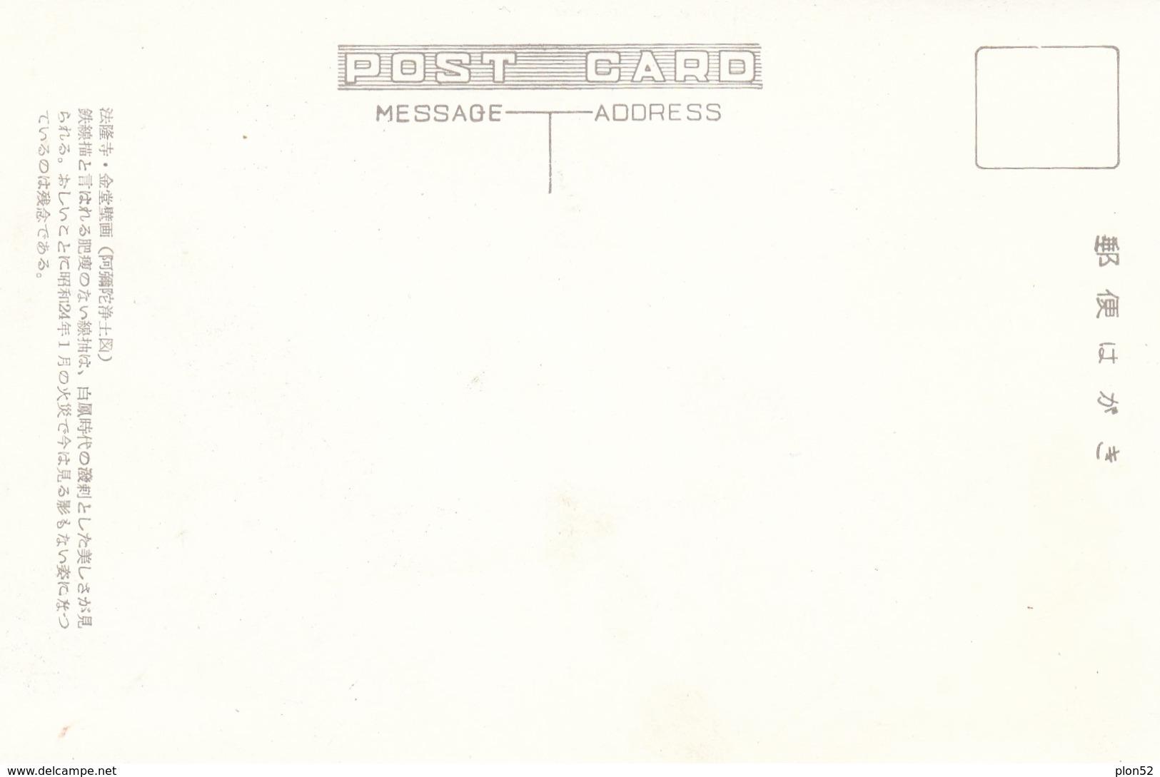 12003-NARA-HORYUJI TEMPLE-GIAPPONE-FP - Altri