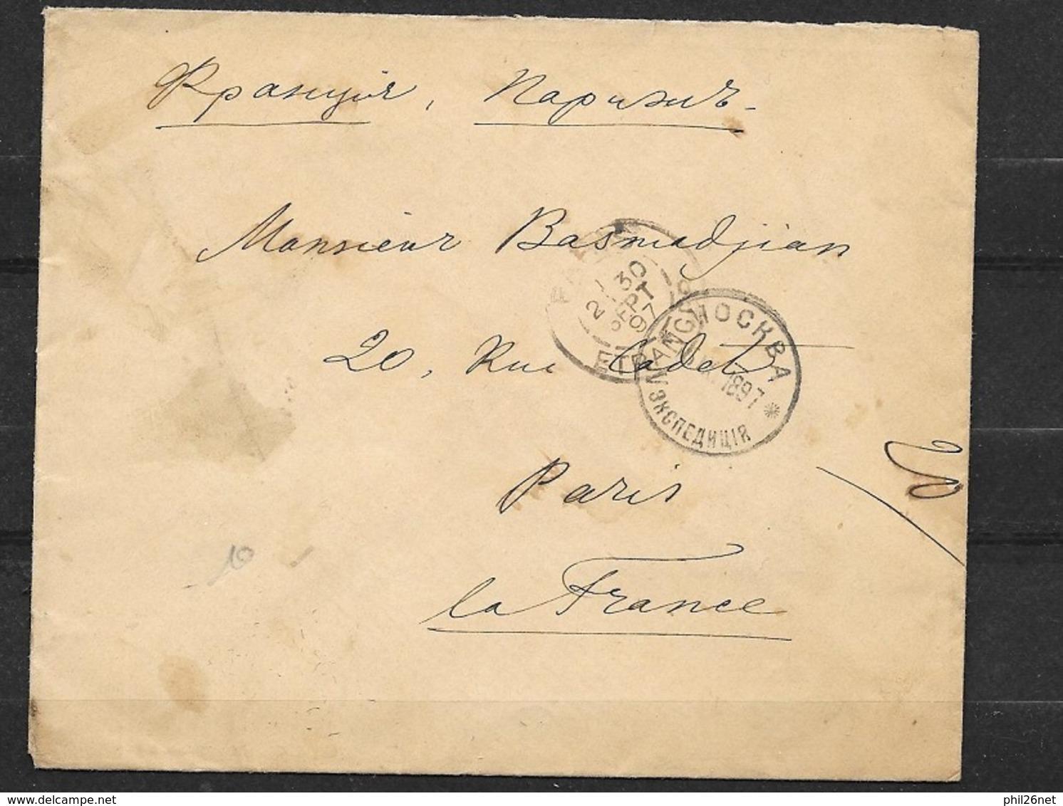 Lettre Moscou Le 13/09/1897 Pour Paris Le 30/09/1897 Avec Le  N° 44  B/TB Soldé! ! - 1857-1916 Imperium