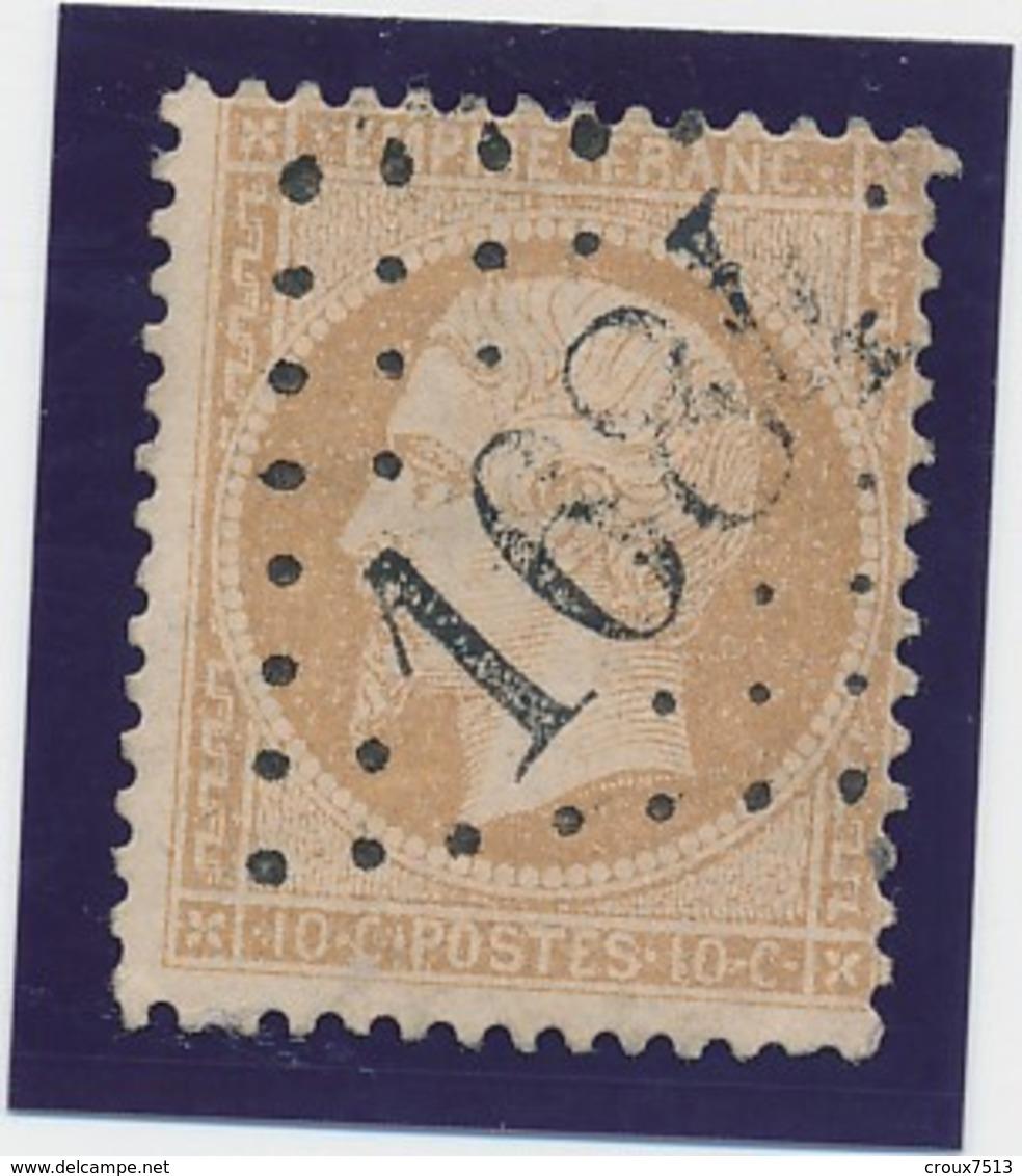 10 C Bistre GC 1684 (Gouzeaucourt) B/TB. - 1862 Napoleon III
