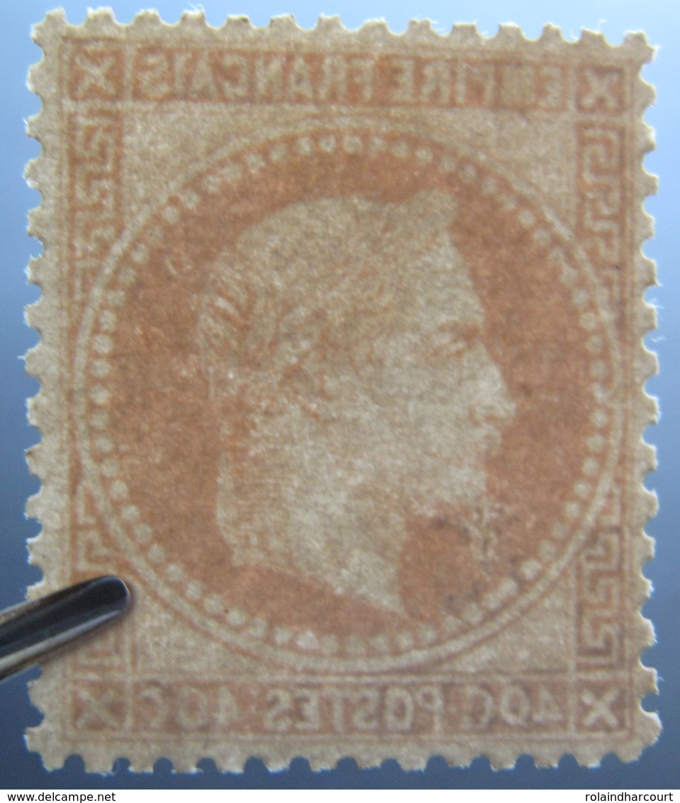 LOT FD/2021 - NAPOLEON III Lauré N°31 NSG (oxydation De La Couleur 1/4 Sud/ouest Du Timbre)  - Cote : 375,00 € - 1863-1870 Napoleon III With Laurels