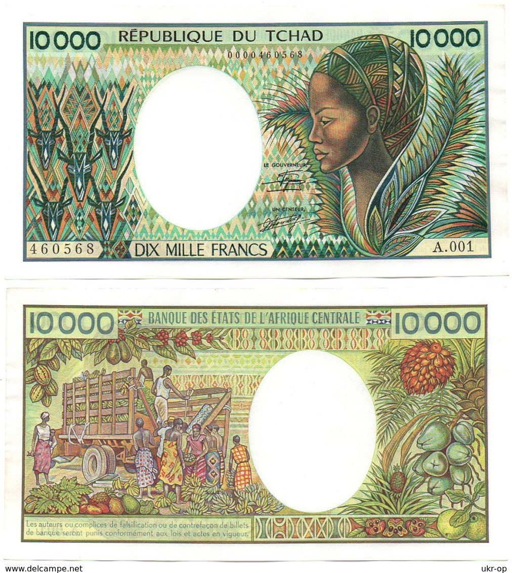Chad - 10000 Francs 1984 - 1991 AUNC Serie A.001 P. 12a Ukr-OP - Ciad