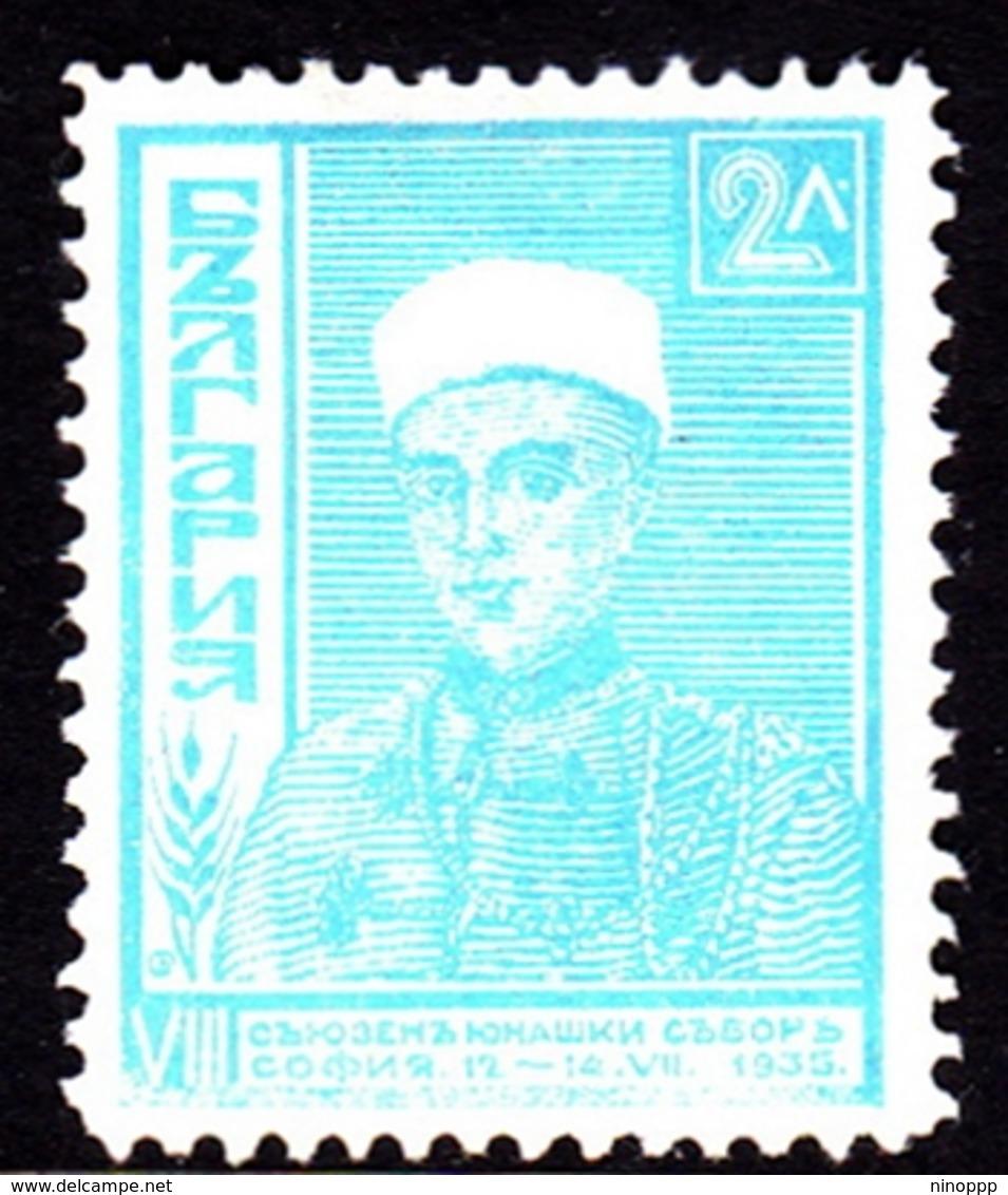 Bulgaria SG 358 1935 8th Gymnastic Tournament, 2l Blue, Mint Hinged - 1909-45 Kingdom