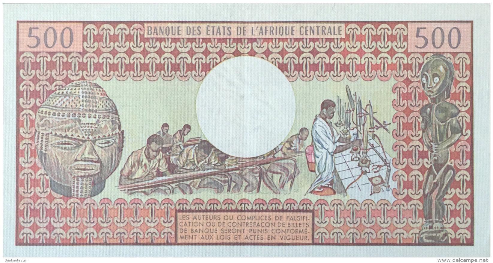 Cameroon 500 Francs, P-15d 1983 - Camerun