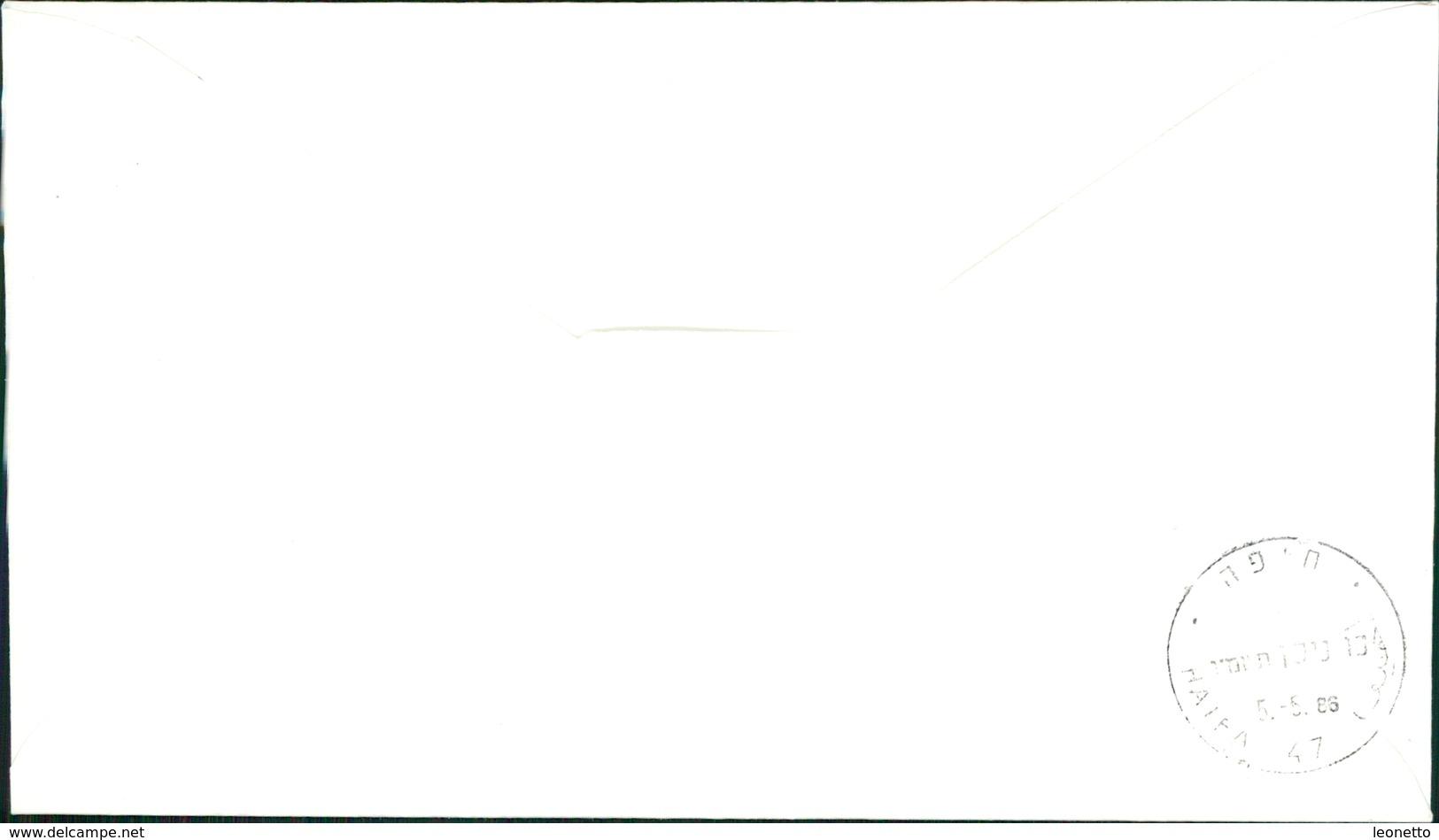 Israel FDC 1986, Internationale Briefmarkenausstellung AMERIPEX '86, Chicago, Michel Block 31 (4-124) - FDC