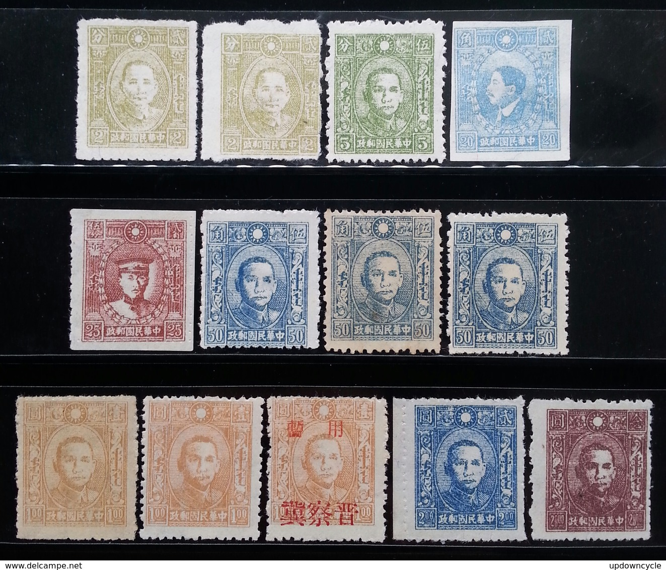China 1945 Mengkiang Unissued Stamps 2c-$20 Mint With Gum Mixed Conditions - 1941-45 Chine Du Nord
