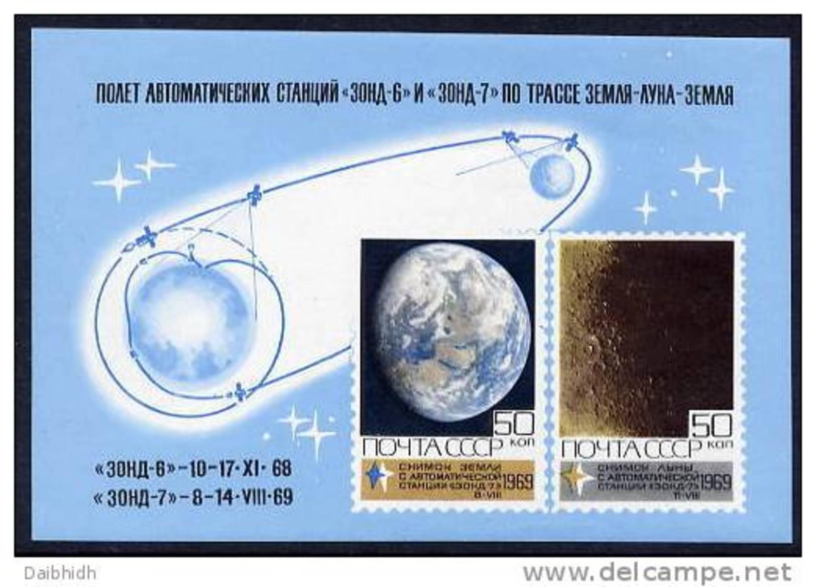 SOVIET UNION 1969 Space Exploration Block MNH / **...  Michel Block 60 - 1923-1991 USSR