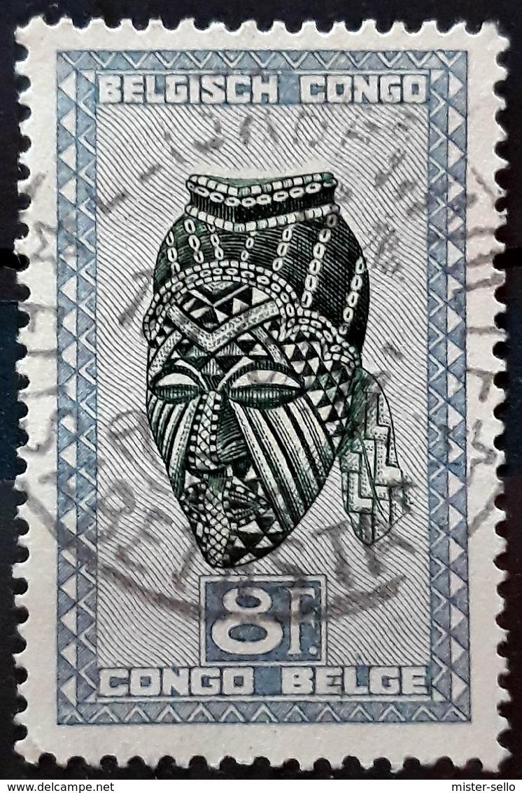 CONGO BELGA 1947 African Masks & Wood Art. USADO - USED. - Congo Belga
