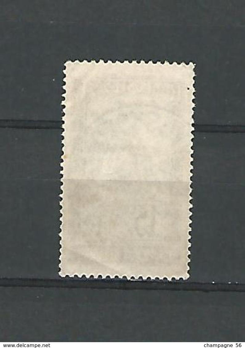 1922 MADAGASCAR ET DEPENDANCE 15C OBLIT  SANS GOMME - Used Stamps