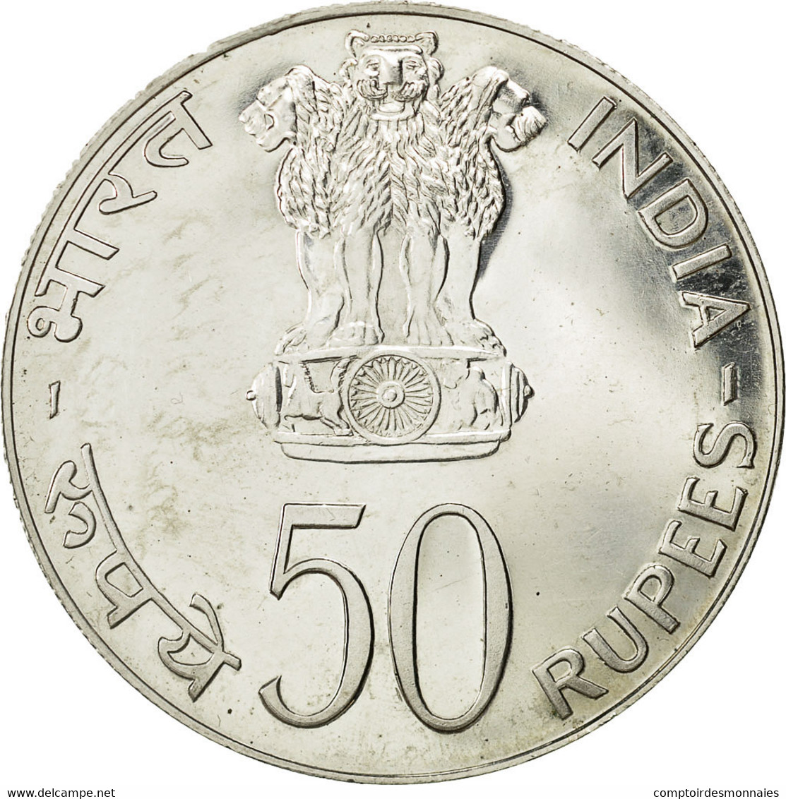 INDIA-REPUBLIC, 50 Rupees, 1974, Mumbai, Bombay, SUP, Argent, KM:255 - India