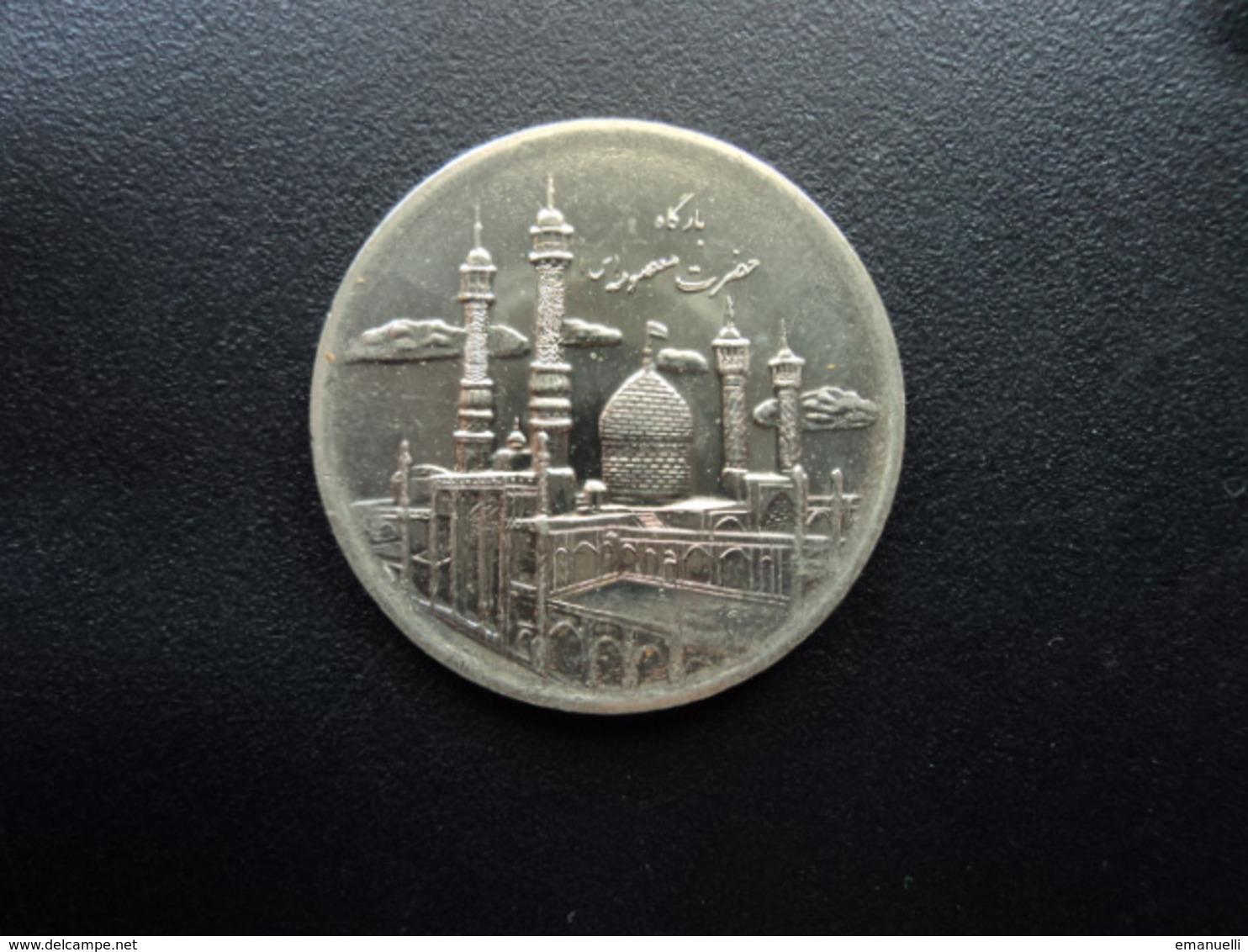 IRAN : 5000 RIALS  1392 (2013)   Non Circulé - Iran