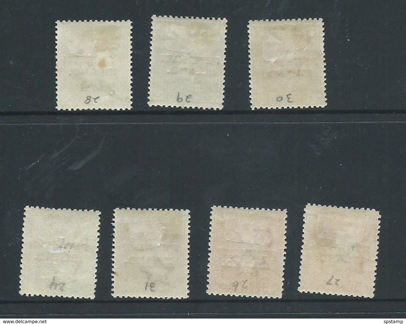 Penrhyn Island 1917 - 20 Overprints On NZ KGV 7 Values To 1 Shillings Mint - Penrhyn