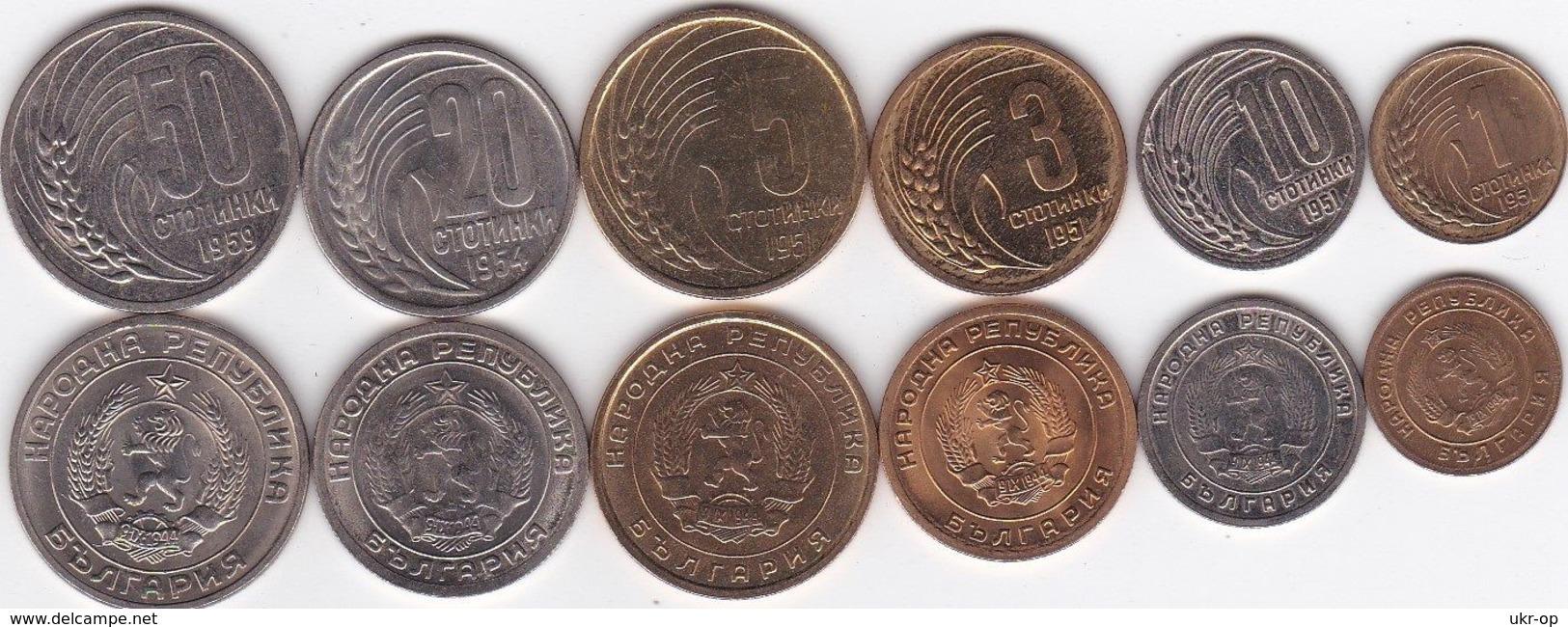 Bulgaria - 1 2 5 10 20 50 Stotinki 1951 - 1959 UNC Set 6 Coins Ukr-OP - Bulgarije