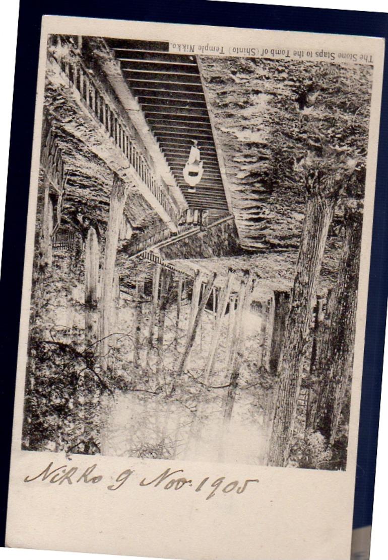 横浜 Yokohama On 1½ Sen 1905 (6-54) - Japan
