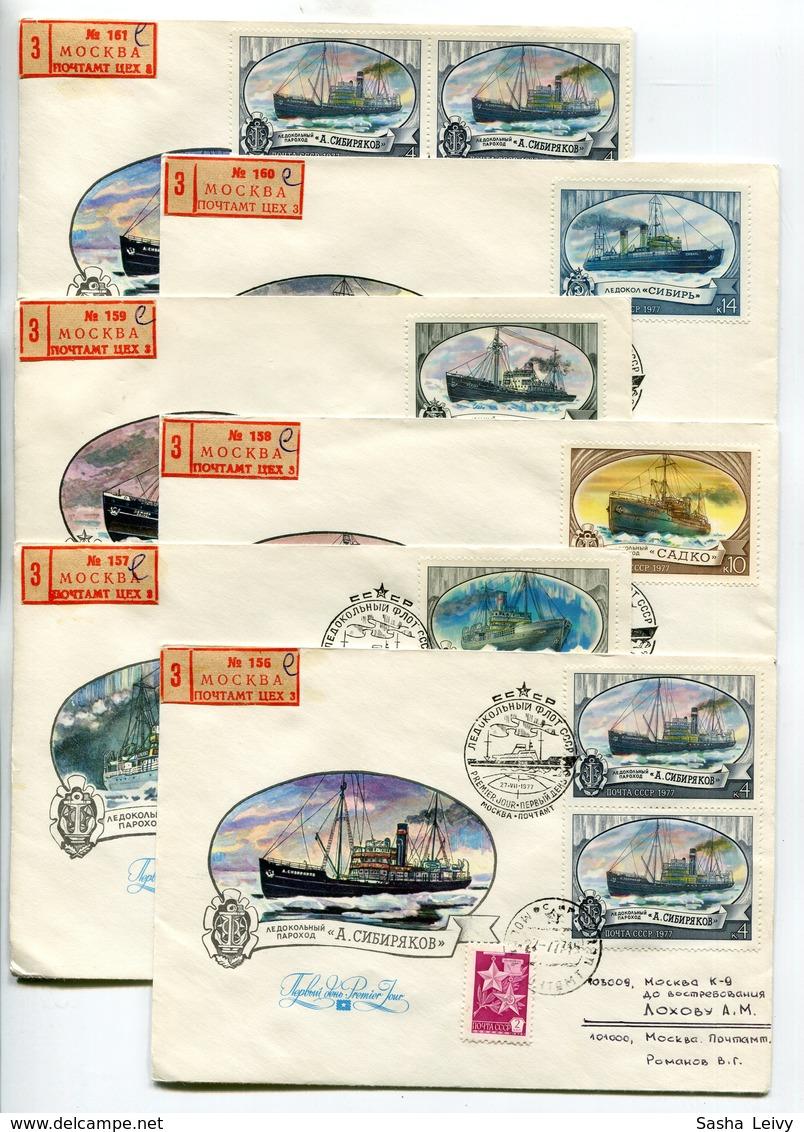 POLAR SHIPS FDC R-COVERS X6 USSR 1977 ICEBREAKERS OF THE USSR Mi# 4614-20 - Navi Polari E Rompighiaccio