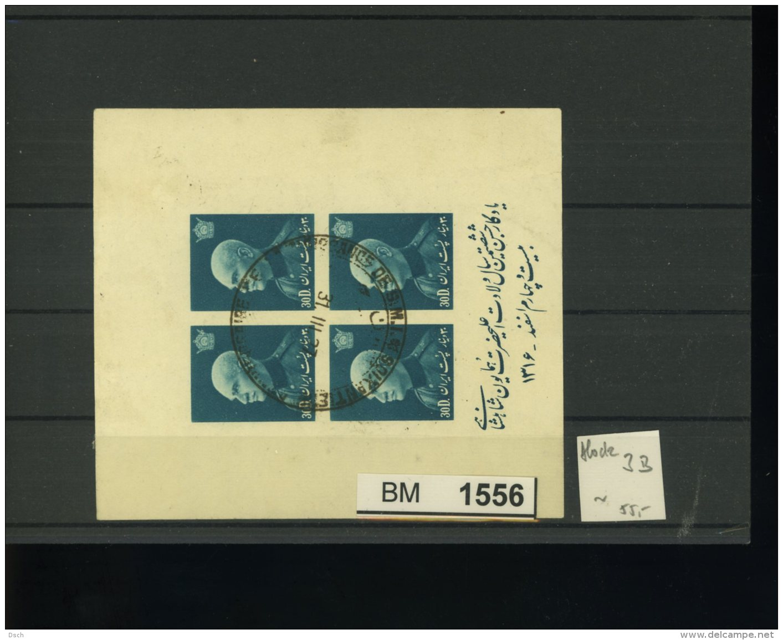 Iran, Aus Sammlungsauflösung, Block 3B, O,  Auf A6 - Karte - Iran