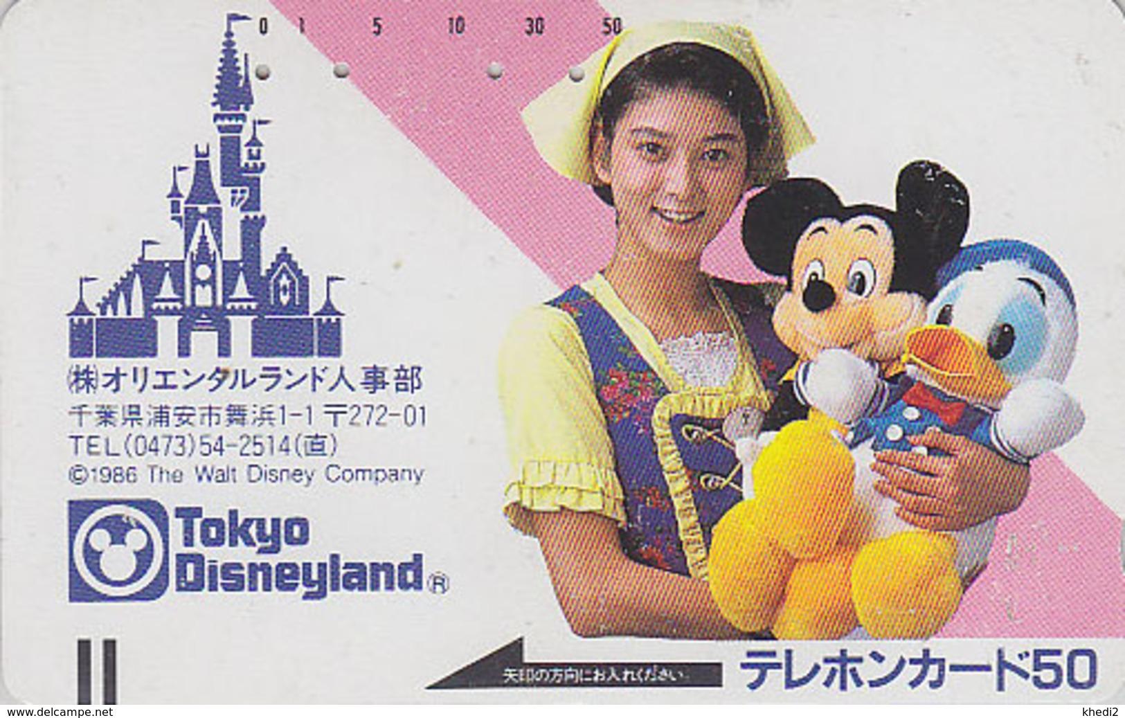 RR TRES RARE Télécarte Ancienne Japon DISNEY / 110-9767 - Japan Front Bar Phonecard / A - Balken Telefonkarte - Disney