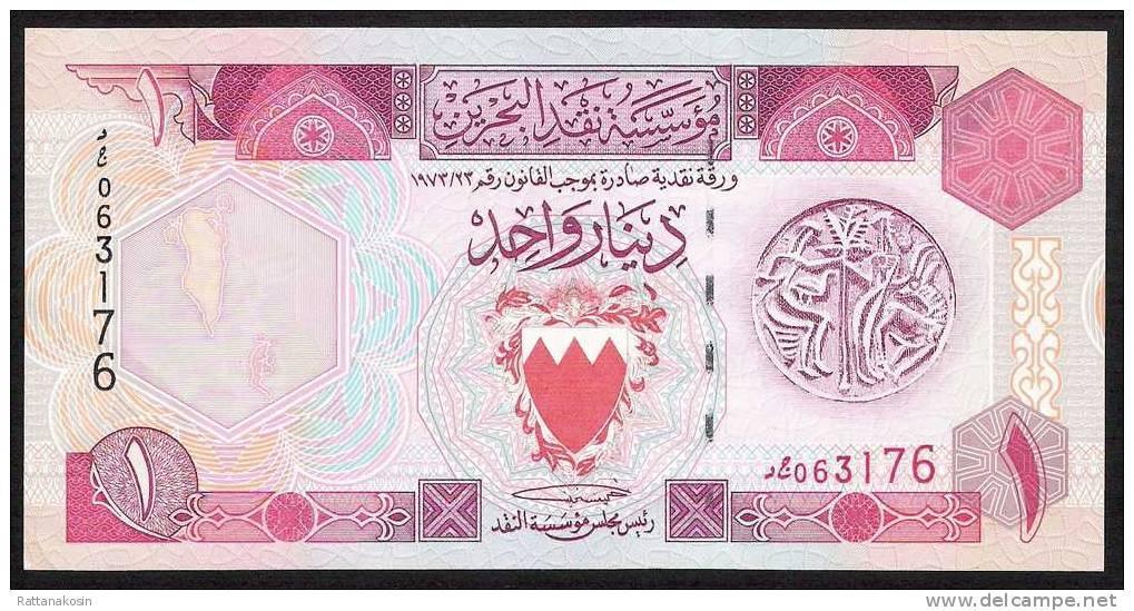 BAHRAIN  P13   1   DINAR     1993     UNC. - Bahrein