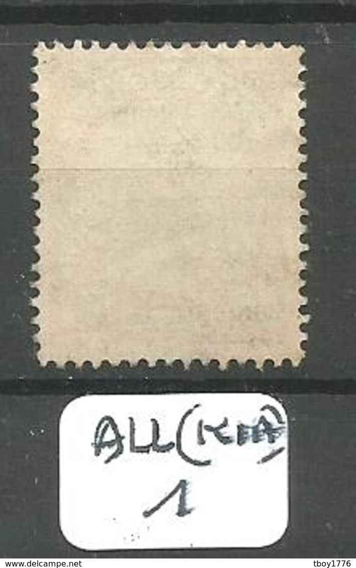 ALL(KIA)  Mi 11 Ob - Colonie: Kiautchou