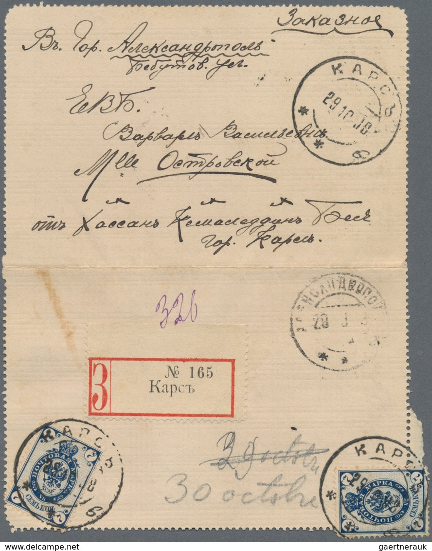 """29411 Armenien: 1910. Scarce Registered Mail With Twice 7k From """"Kars"""" To Alexandropol. (Russian Turkish A - Armenia"""