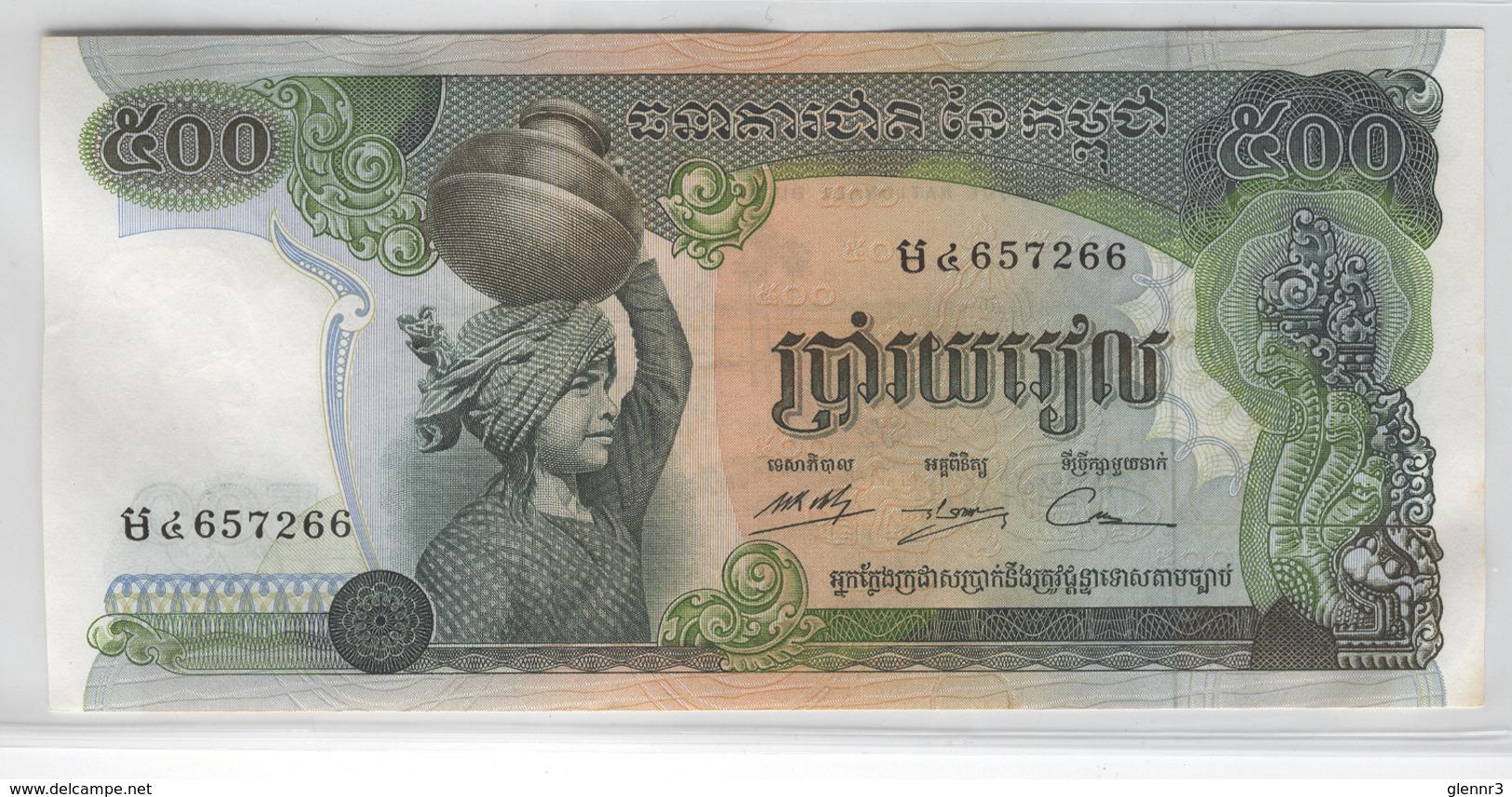 CAMBODIA 16b 1975 500 Riels UNC - Cambodia