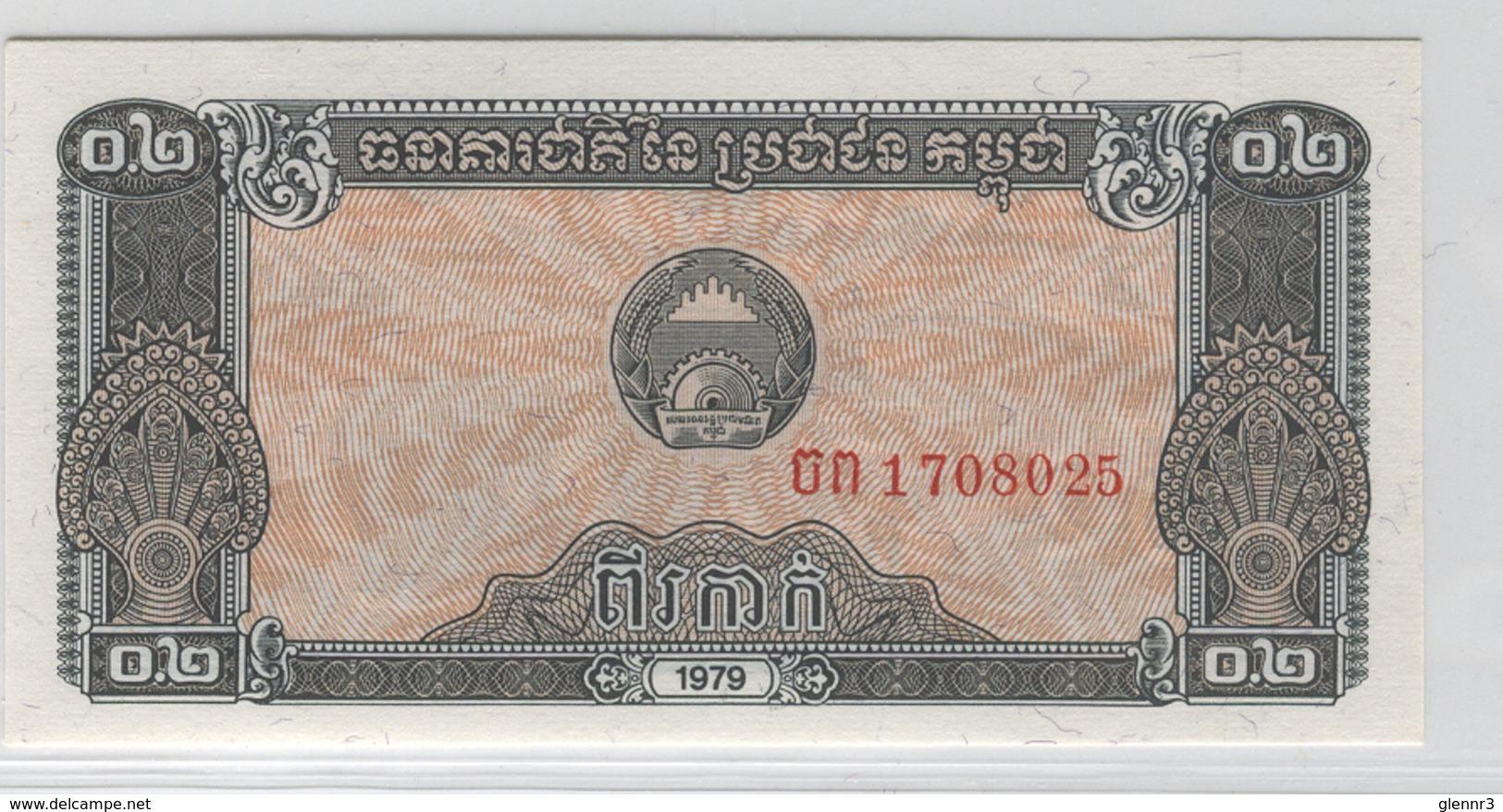 CAMBODIA 26 1979 0.2 Riel UNC - Cambodia