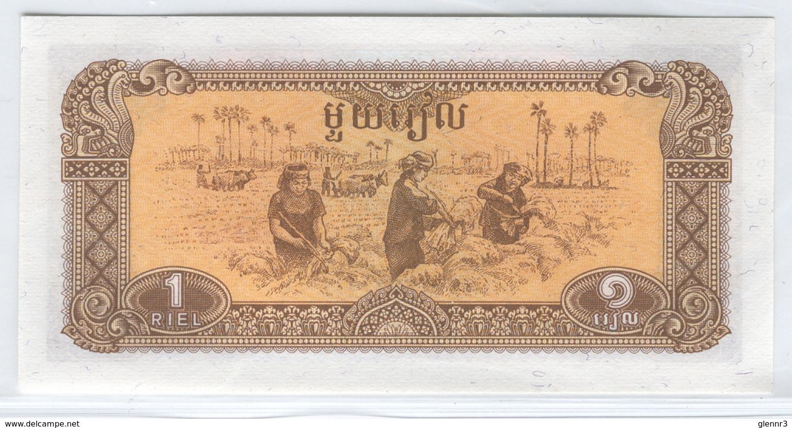 CAMBODIA 28 1979 1 Riel UNC - Cambodia
