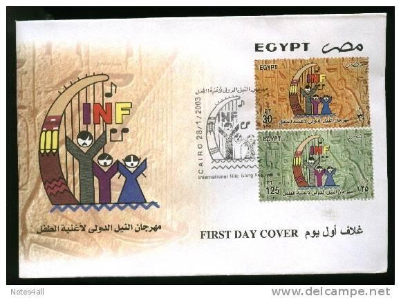 EGYPT COVERS > FDC > 2003 > NILE INTERNATIONAL FESTIVAL FOR CHILD SONGS - Egypt
