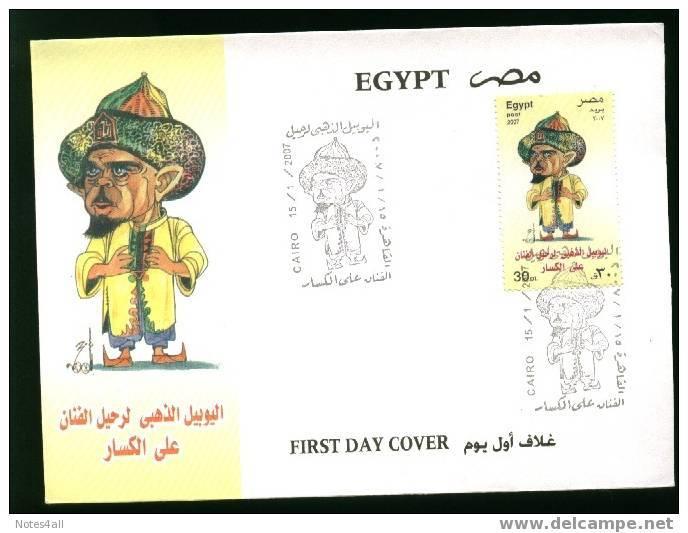 EGYPT COVERS > FDC > 2007 > EGYPTIAN ARTEST ALKASSAR - Egypt
