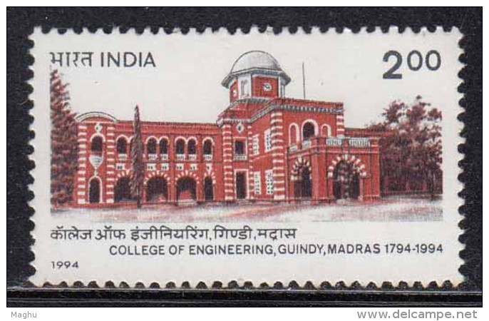India MH 1994, College Of Engineering, Guindy, Madras, Architecture, Monument - Inde