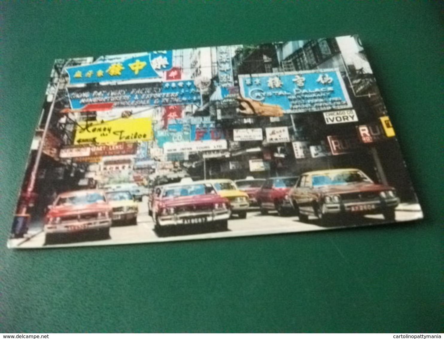 AUTO CAR PRIMO PIANO TAXI KOWLOON STREET IN HONG KONG - Taxi & Carrozzelle