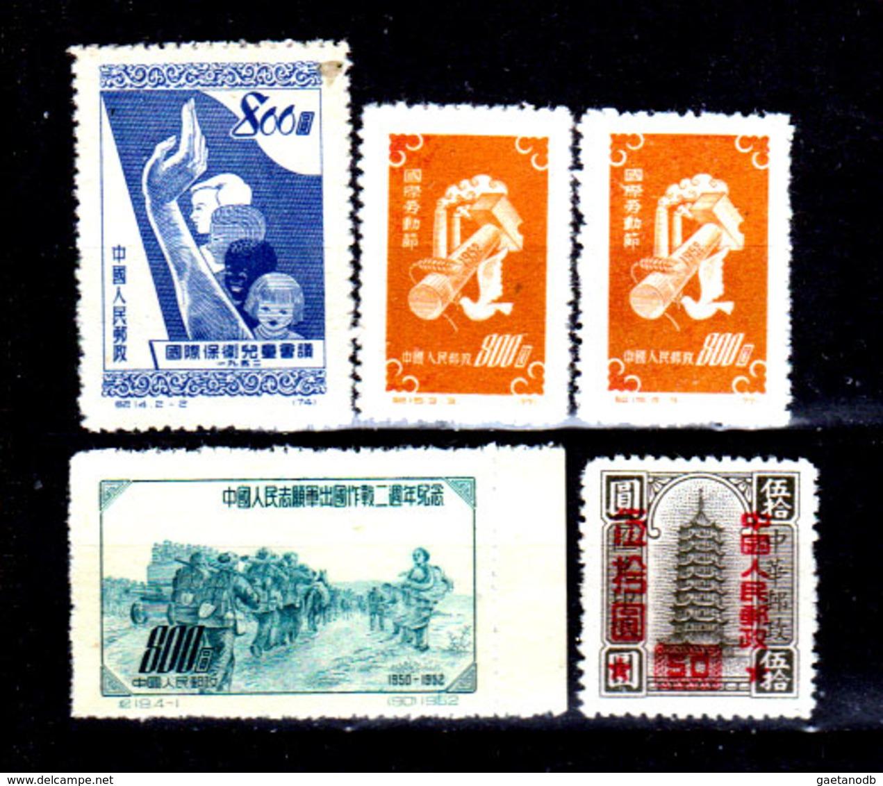 Cina-A-0294 - Emissione 1951-52 - - 1949 - ... People's Republic