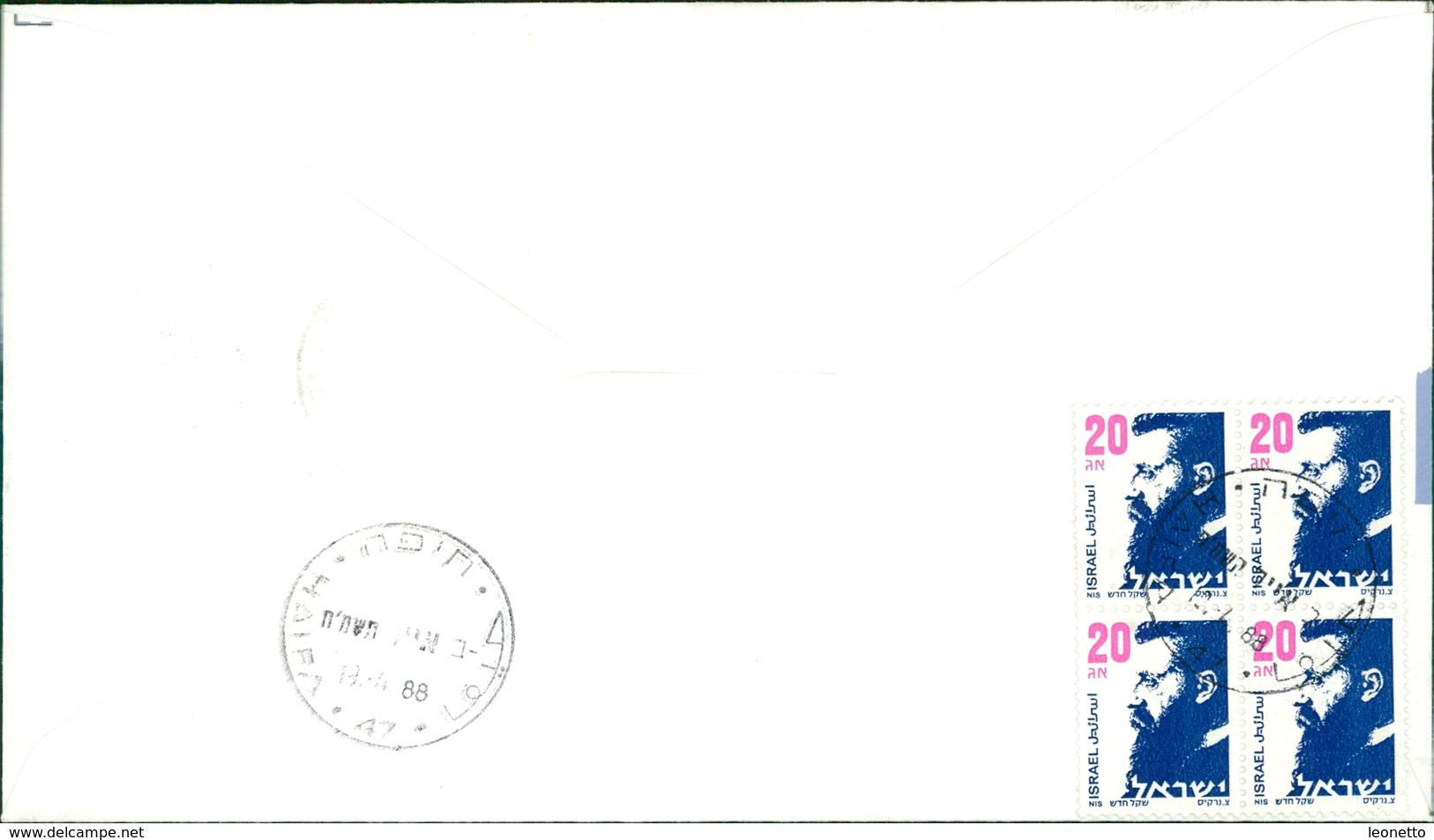 Israel 1988, Anne Frank, Michel 1090 (4-164) - FDC