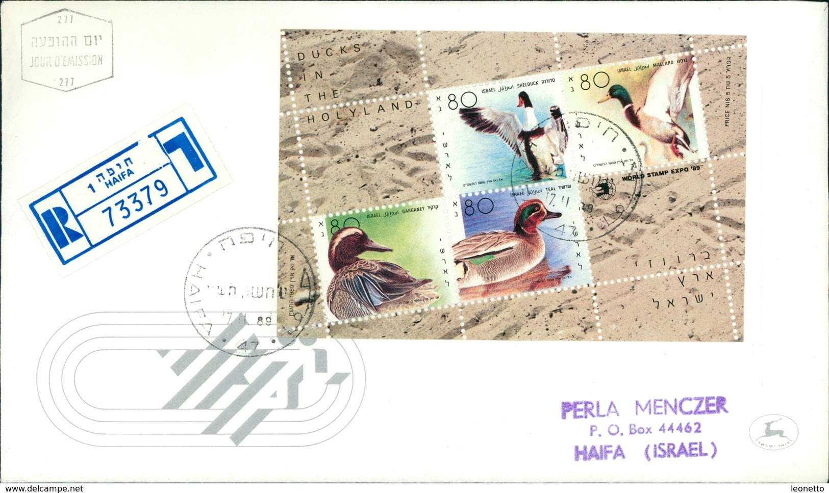Israel 1989, WORLD STAMP EXPO '89, Washington, Gänse, Oie, Goose, Block 40, Sheet (4-189) - FDC