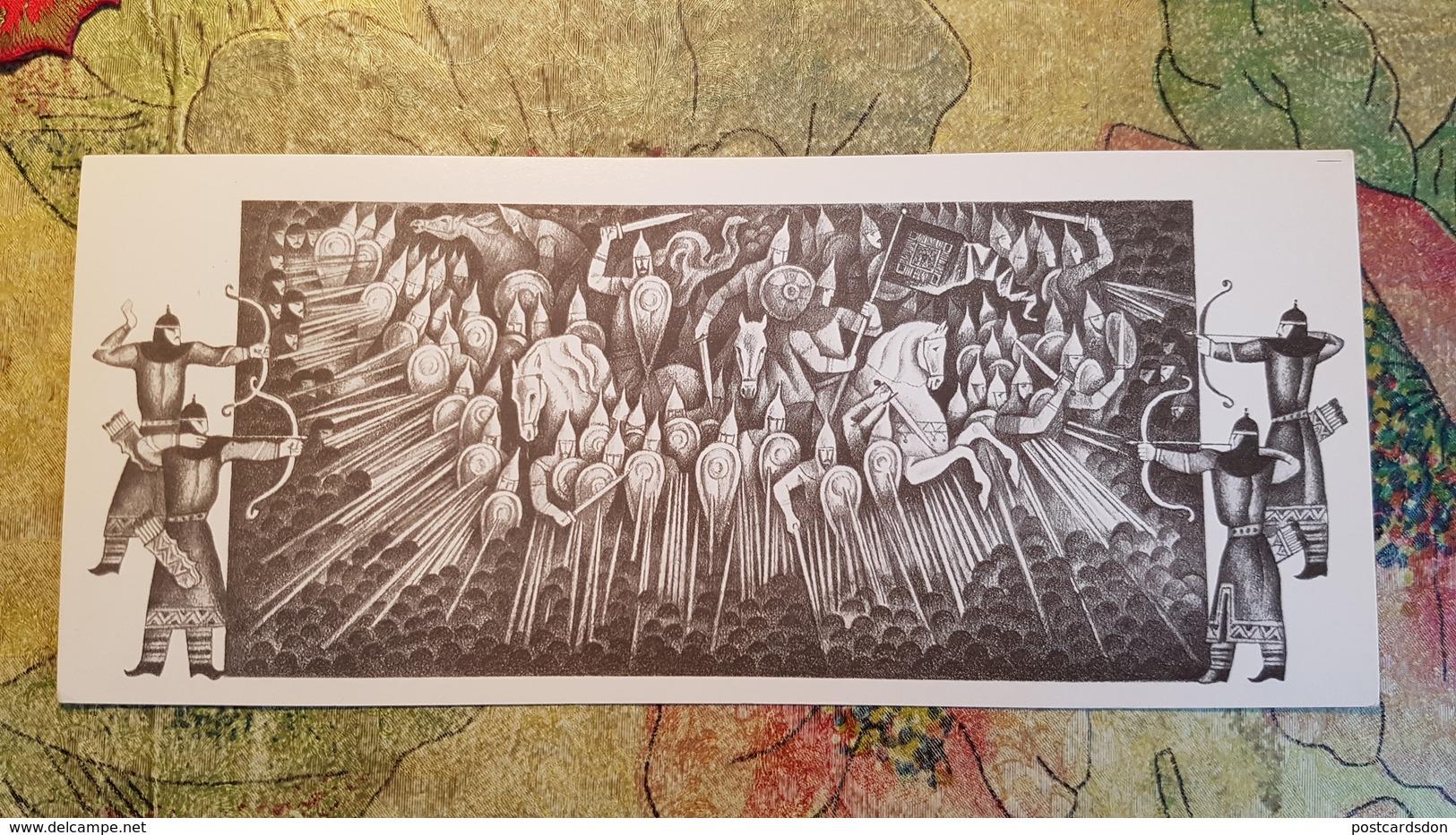 "Old Postcard ANCIENT RUSSIA  ""ARCHER""  - USSR  - ARCHERY  -  1980s - Tir à L'Arc"
