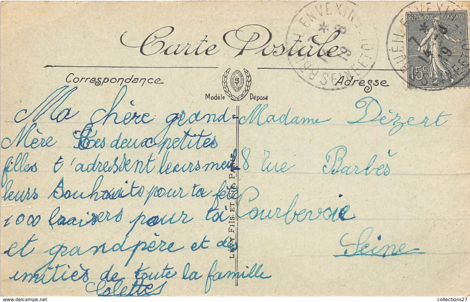 78-BRUEIL-EN-VEXIN- AU CARREFOUR DU MOULIN - France