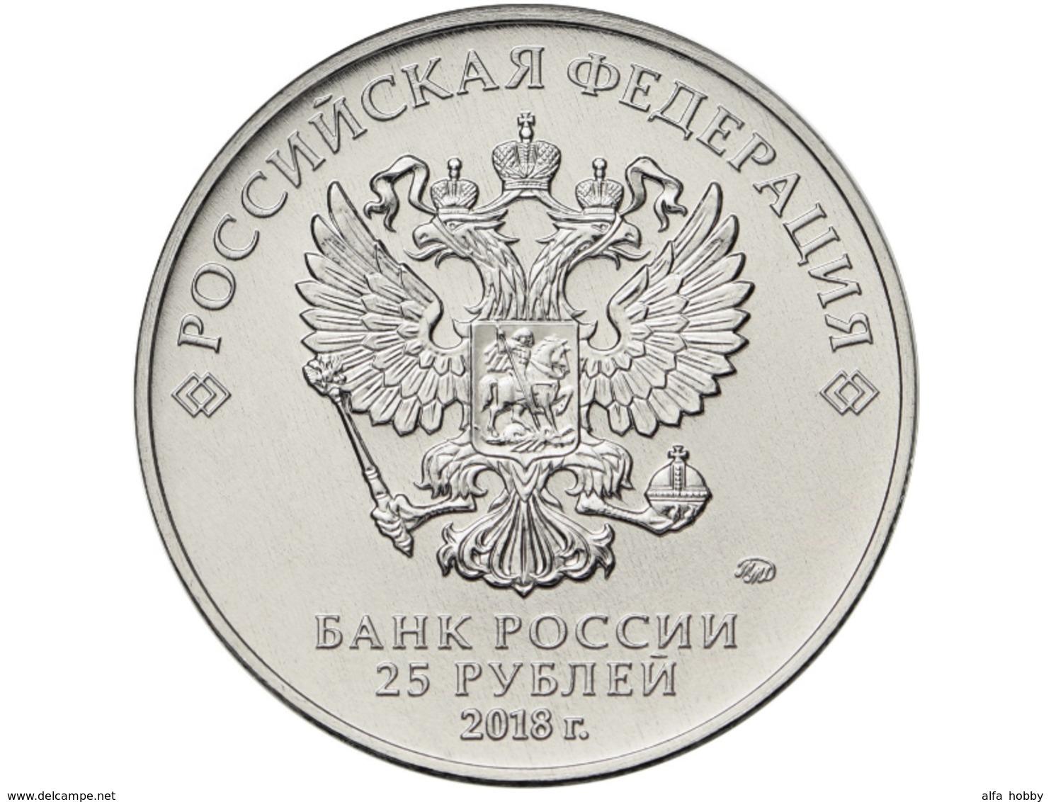 Russia, World Cup 2018, Mascot ZABIVAKA (wolf), 25 Rbl Rubels - Russia