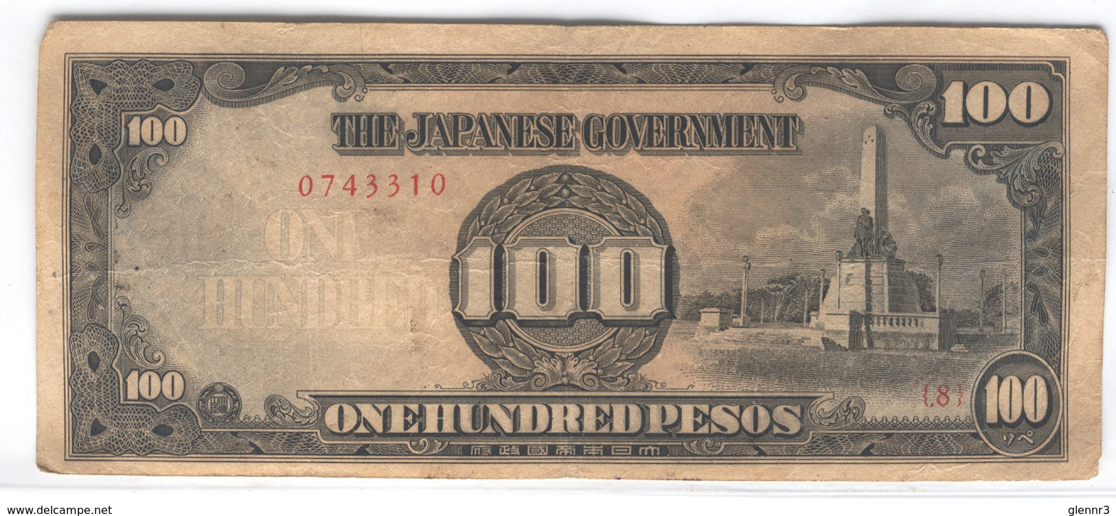 PHILIPPINES Japanese Occupation 1944 112 100 Pesos Used - Philippines