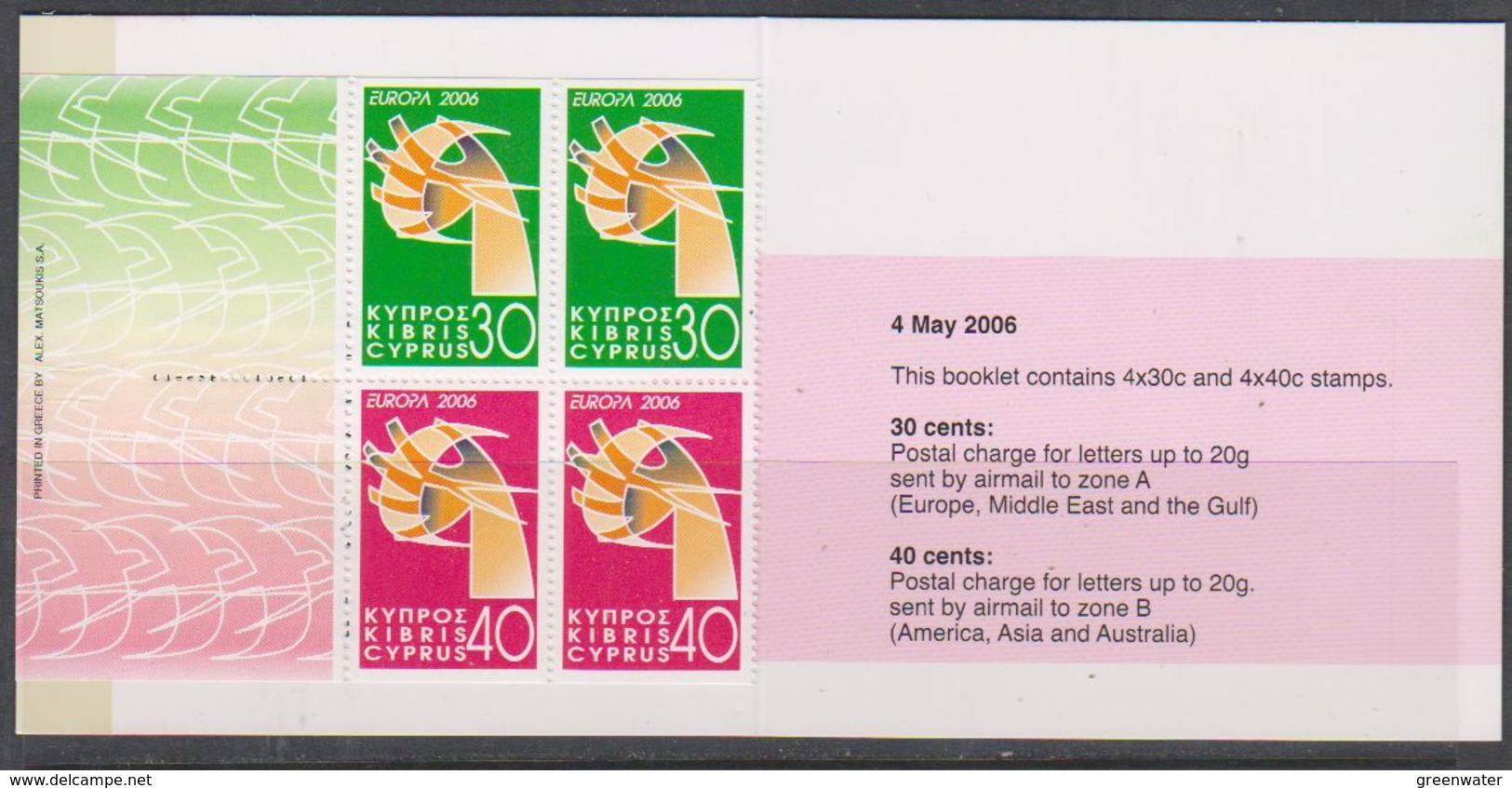 Europa Cept 2006 Cyprus 2x2v From Booklet ** Mnh (38918A) - Europa-CEPT