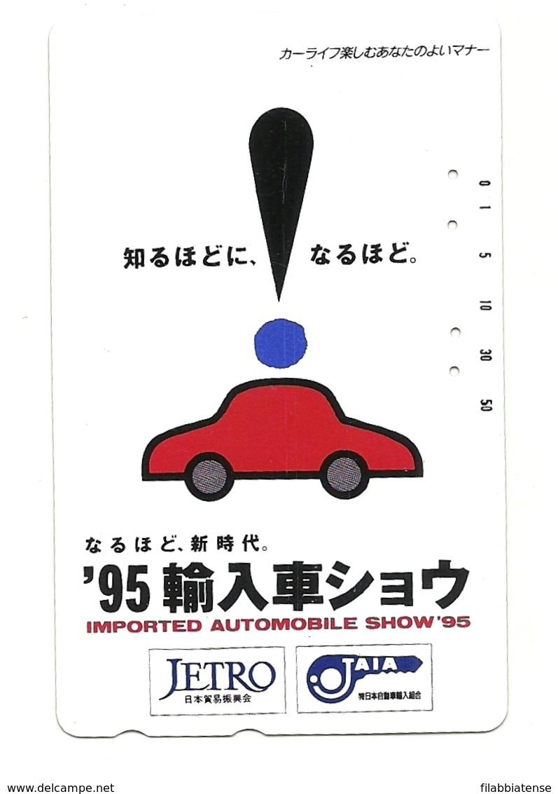 Giappone - Tessera Telefonica Da 50 Units T492 - NTT, - Advertising