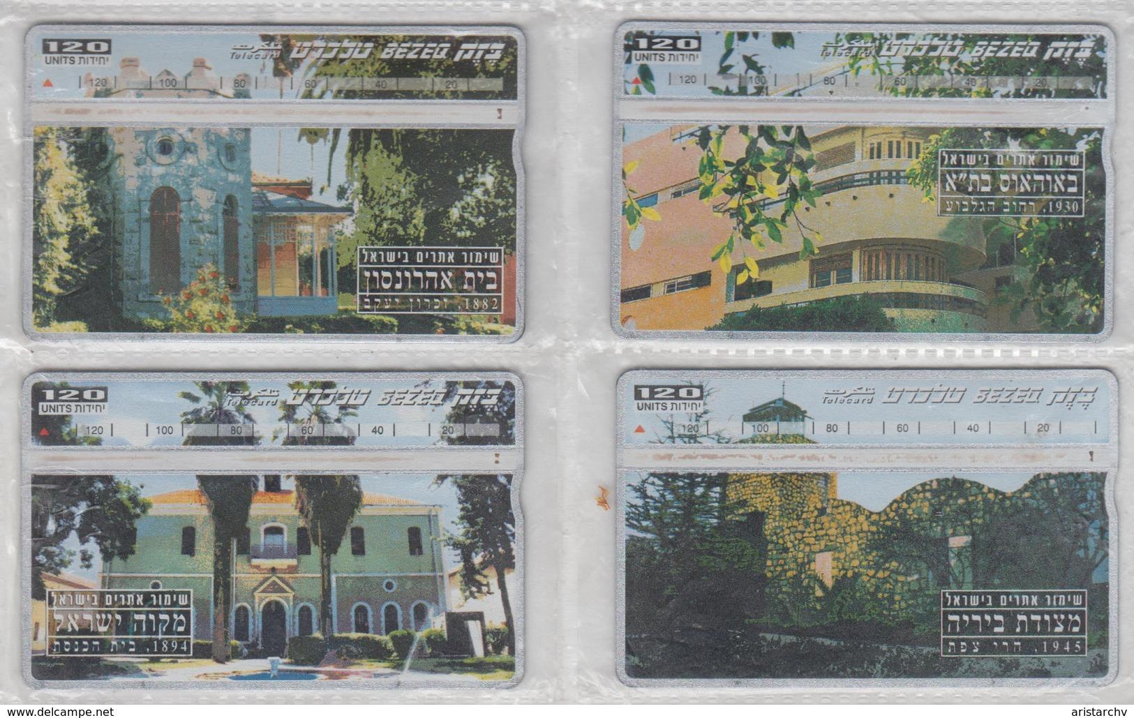 ISRAEL RESTORATION BIRYA FORTRESS BAUHAUS TEL AVIV MIKVE AARONSON HOUSE 4 USED PHONE CARD ONE MARC - Israël